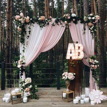 altares para boda