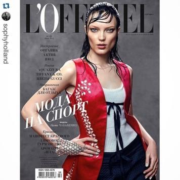 Peinados de Celebritys en Portadas de Revistas de Moda Ovejo